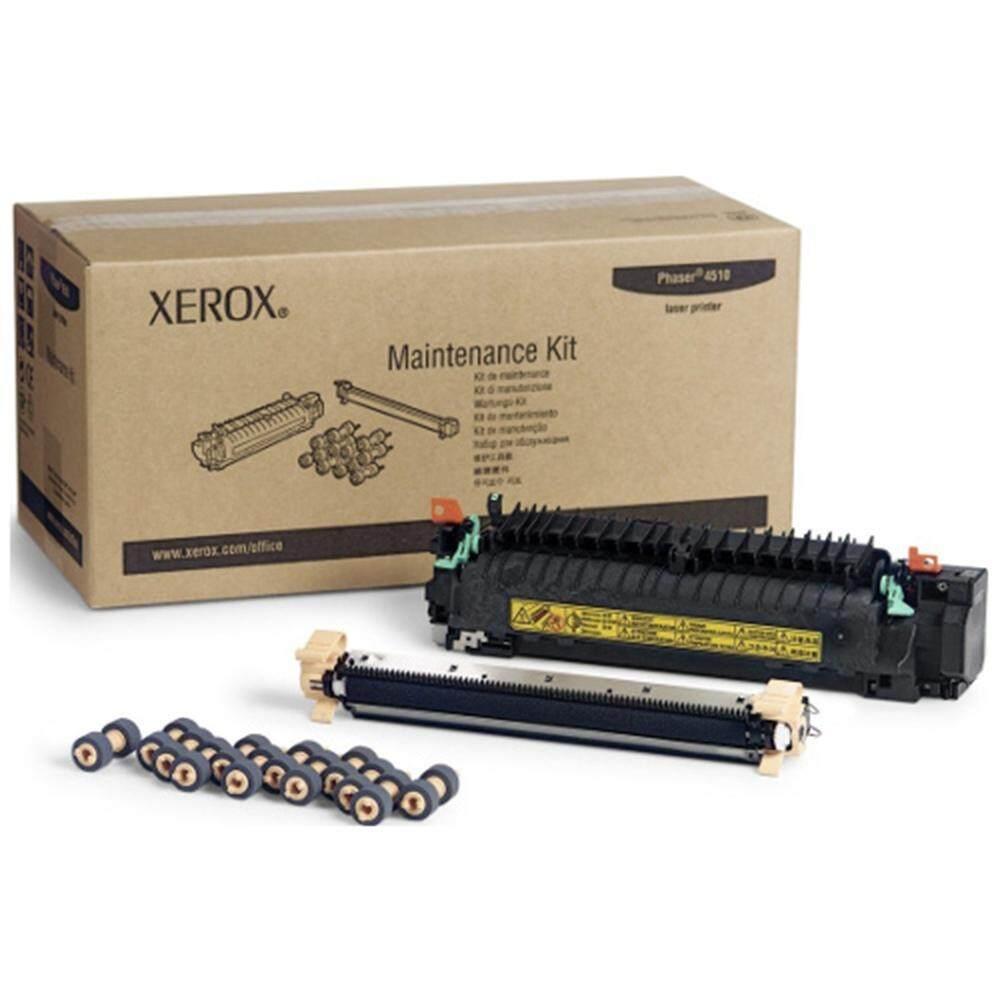 Xerox P355db-d-M355df - Maintenance Kit EL300844 (Item No: XER M355 MK)