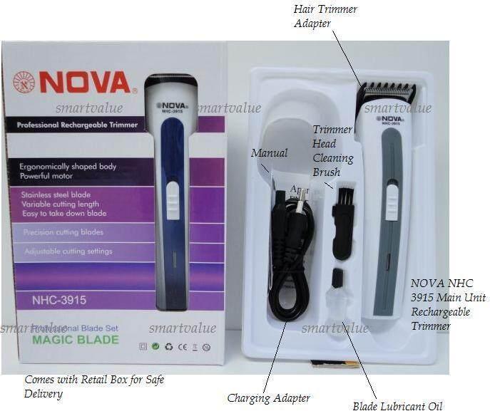Nova NHC-3915 Hair Trimmer Clipper For Men ...
