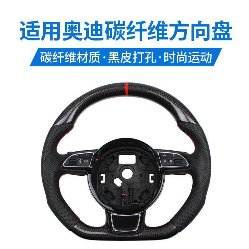 Audi a1a3a4la5a6la7q3q5 modified upgrade steering wheel multi-functional button