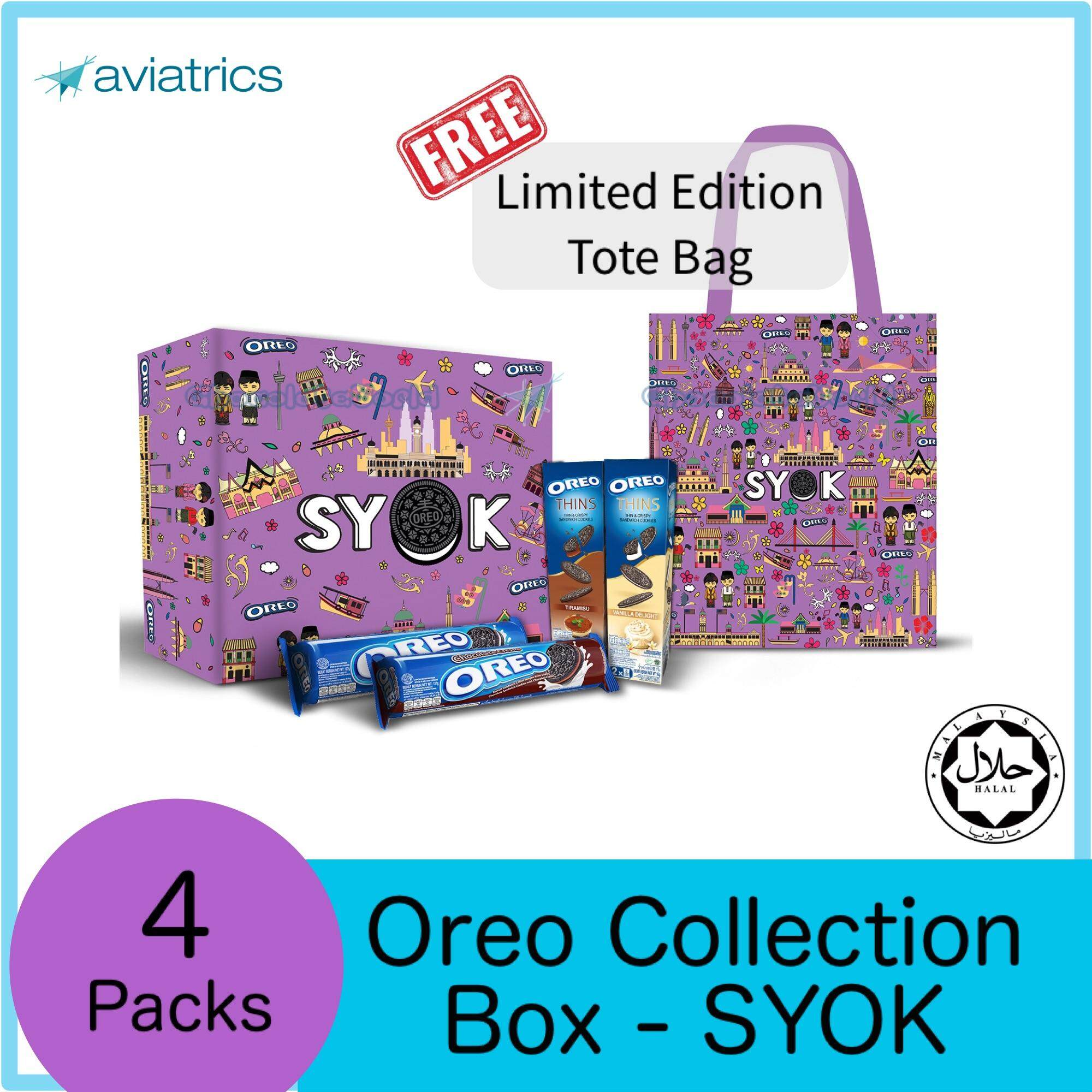 Limited Oreo Colorfilled Online Exclusive Box - PURPLE SYOK