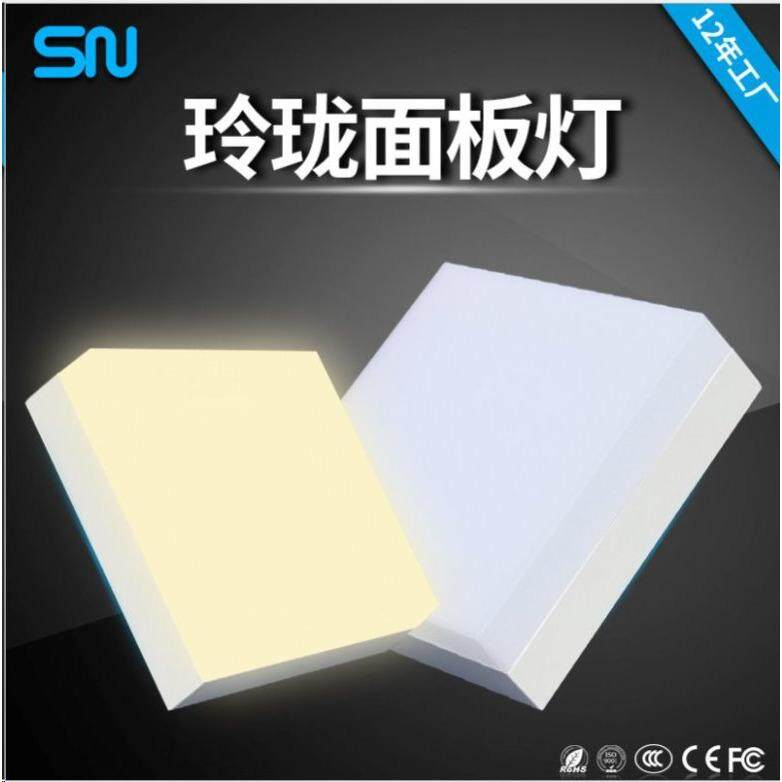 ES Lite LED DELIGHT panel light 18w white square 6