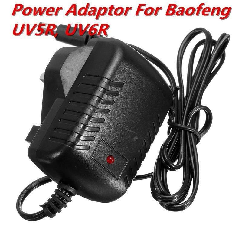 UK Plug Power Charger Adapter for Baofeng UV-5R/UV5RE/UV5RA/UV6R