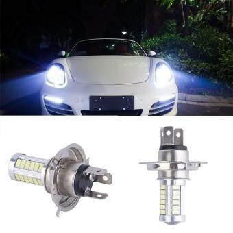 Harga Penawaran Getek Mobil Lampu Kabut Putih Bohlam Mengemudi H4 5630 SMD 33-LED 12 V Lampu discount - Hanya Rp37.195