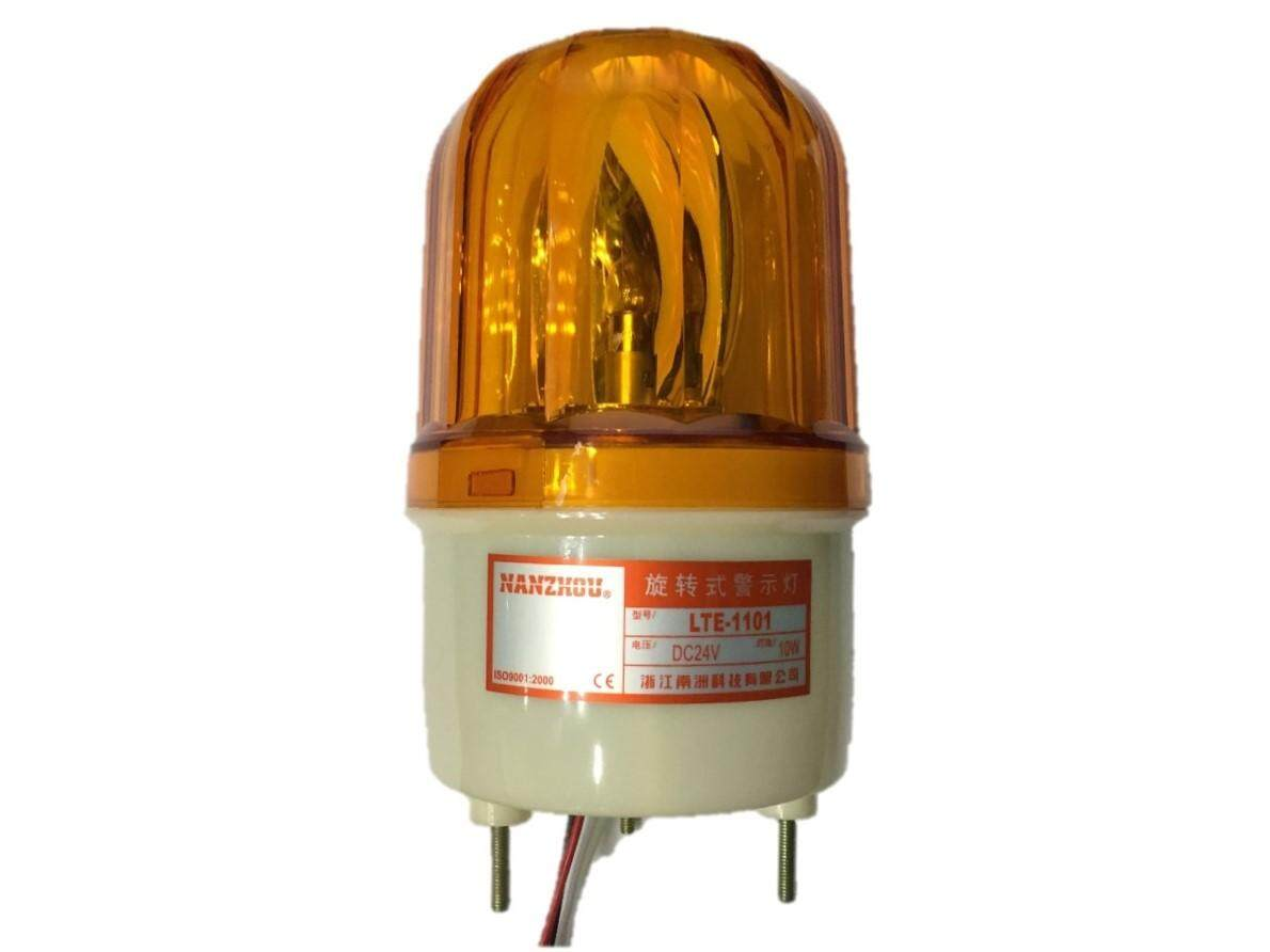 AMBER WARNING LIGHT.jpg