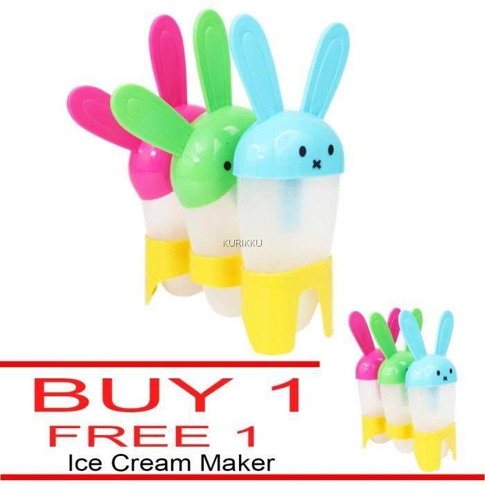 Buy 1 Free 1 DIY 3 Cell Frozen Ice Cream Cells Maker Cream Lolly