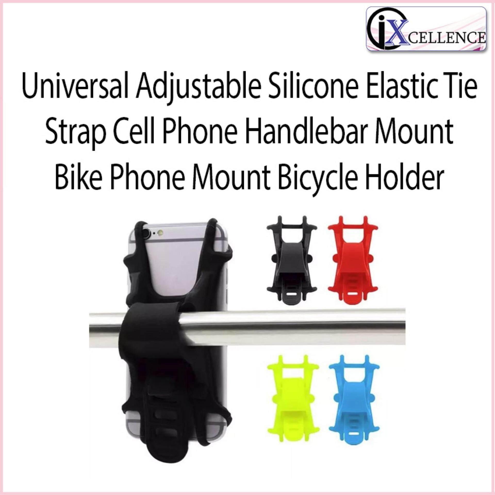 [IX] Universal Adjustable Silicone Elastic Tie Strap Cell Phone Handlebar Mount Bike Phone Mount Bicycle Holder