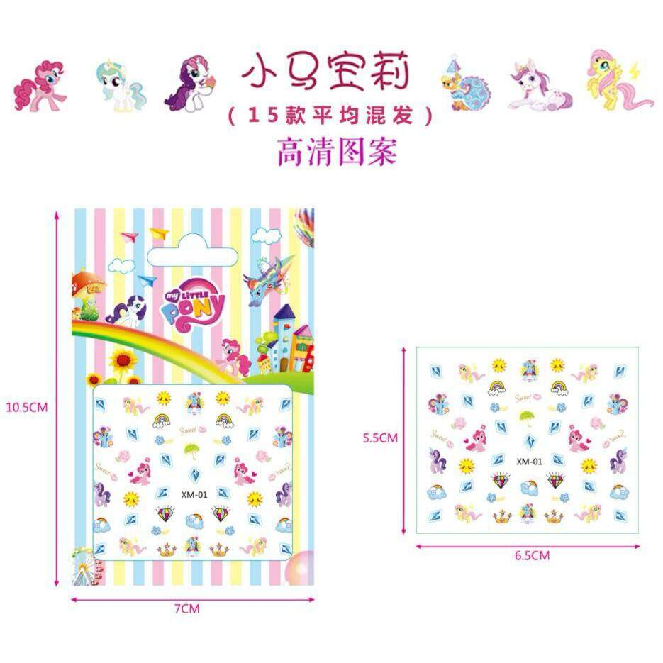Buy Little Pony 3d Nail Art Sticker For Nail Polish Manicure And