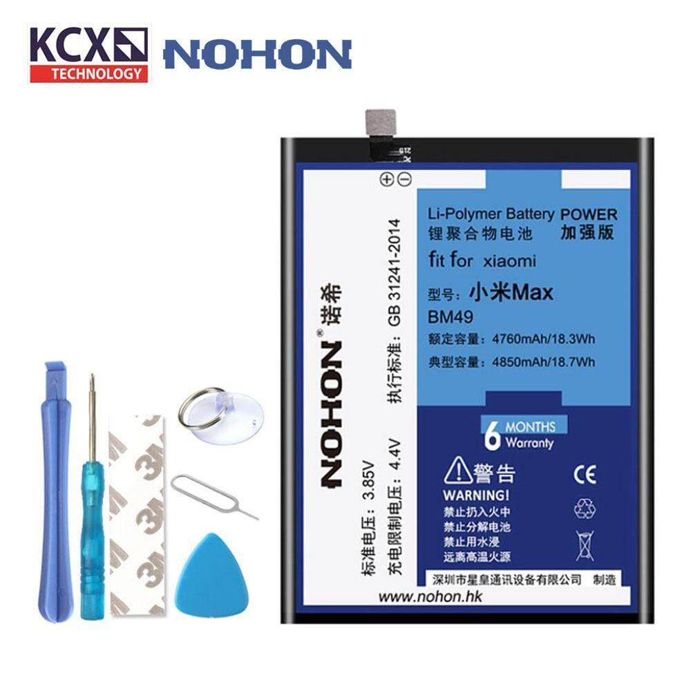 NOHON Xiaomi Mi Max BM49 (4850mAh) Battery with FREE DIY Tools Kit