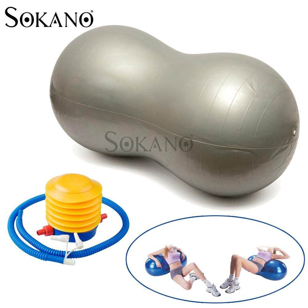 SOKANO Fitness PEANUT Shape Burst Resistant YOGA Ball (90cm x 45cm) with FREE Manual Pump - Silver