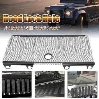 Black 3D Mesh Grill Insert Cover Hood Lock Hole For 2007-2016 Jeep Wrangler JK - intl