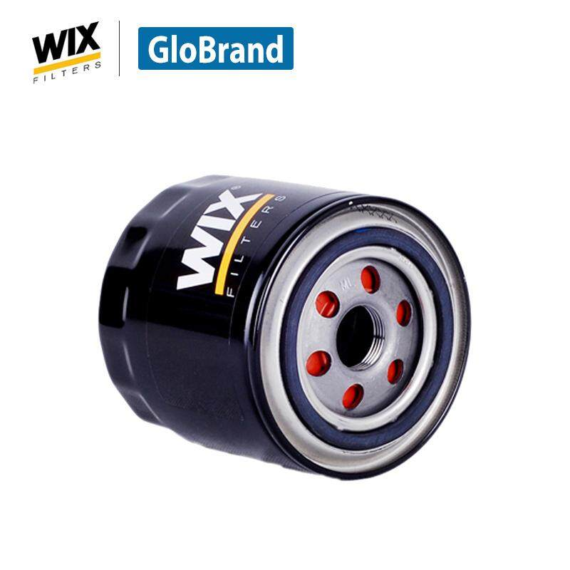 WiX Car Oil Filter 51372 for CHANGAN Ford Mondeo 2.5 V6 Ford KUGA II 3.0 V6 MAZDA MPV 3.0 V6 Auto Part - intl