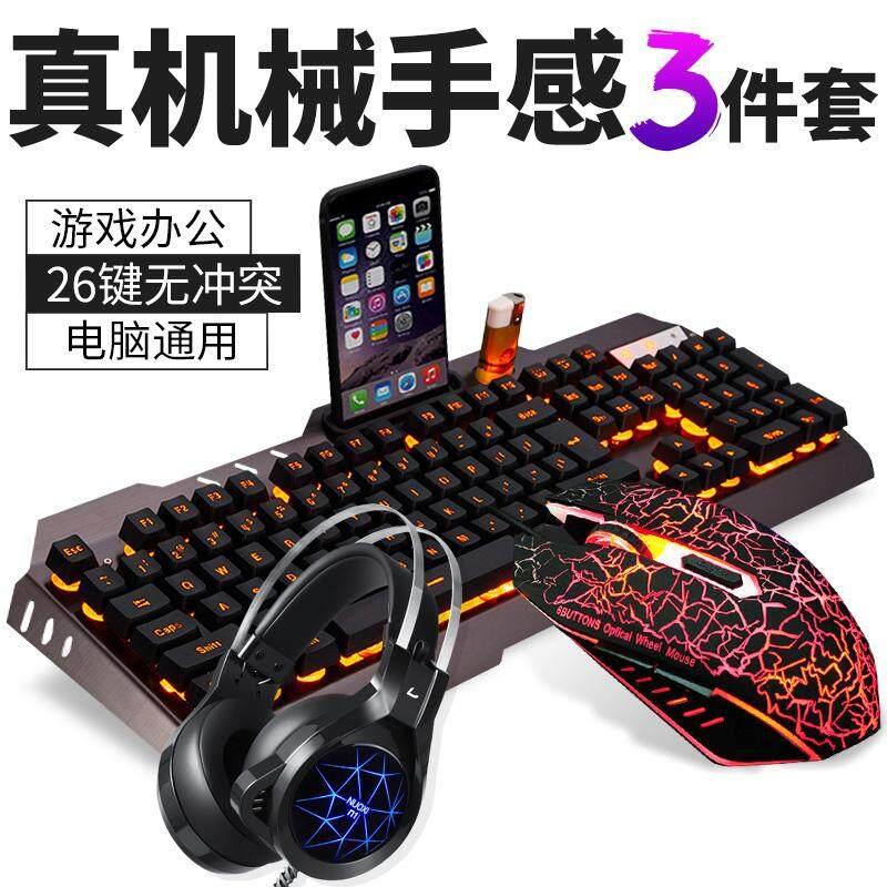 Wrangler Manipulator Keyboard dan Mouse Headset Setelan Tiga Potong untuk Makan Ayam Buku Catatan Komputer Periferal Game dan Mouse- internasional