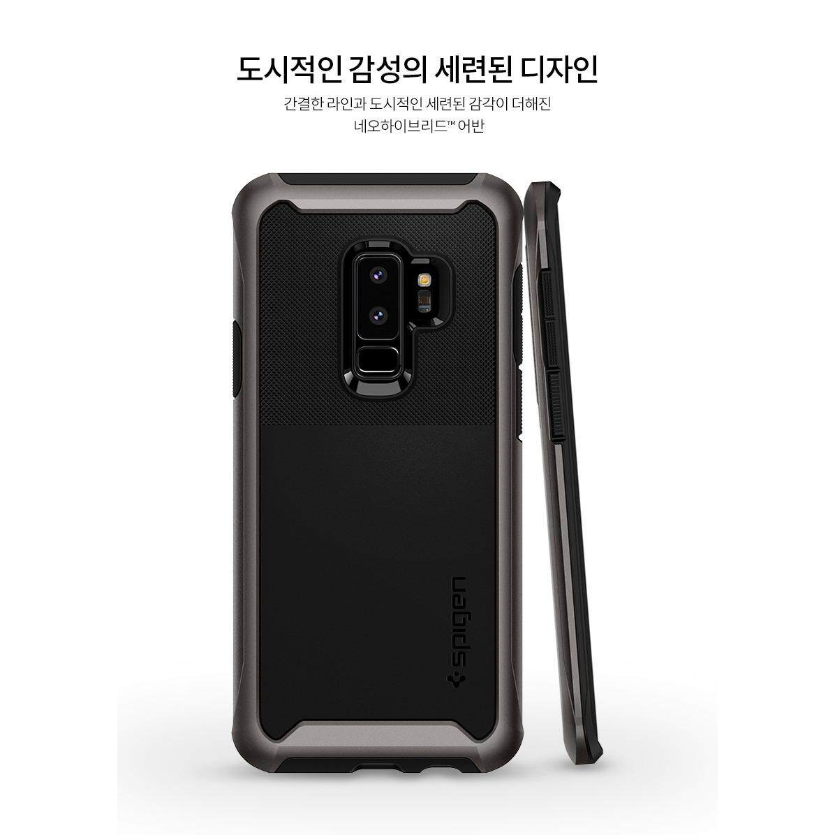 Fitur Spigen Tpu And Pc Neo Hybrid Urban Gunmetal Case For Samsung Crystal Galaxy S8 Plus Gun Metal S9 Black