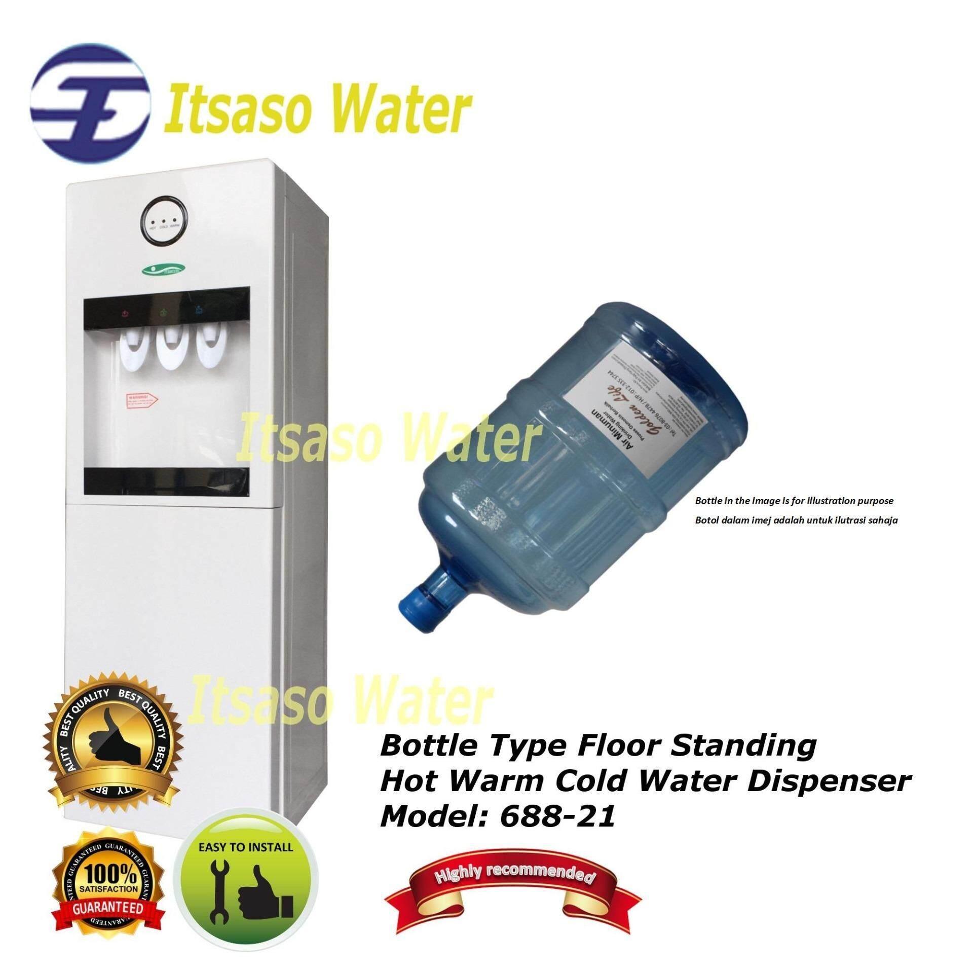 Bottle Type – Hot Normal Cold Floor Standing Water Dispenser – 688-21