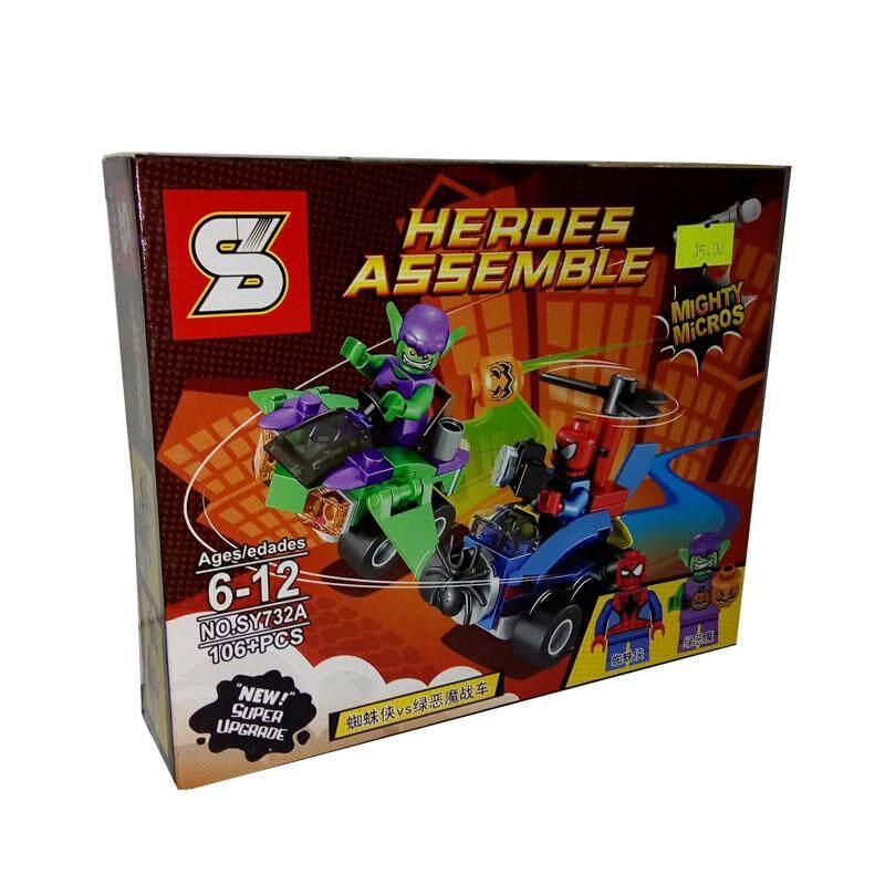 SY732 MIGHTY MICROS 4 in 1 Superheroes Building Blocks Set