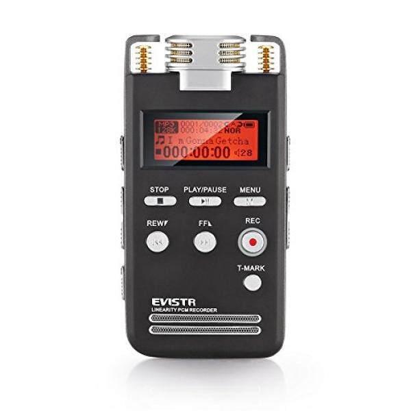 EVISTR Digitales Diktiergerät,1536K Hochwertiges PCM-Aufnahmegerät Kristallklarem Klang Audio voice recorder with Sprachaktivierung and Rauschreduktionsfunktion - intl