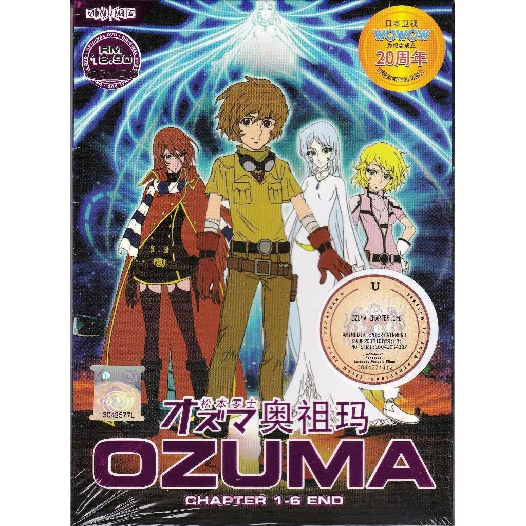 OZUMA Vol.1-6End Anime DVD