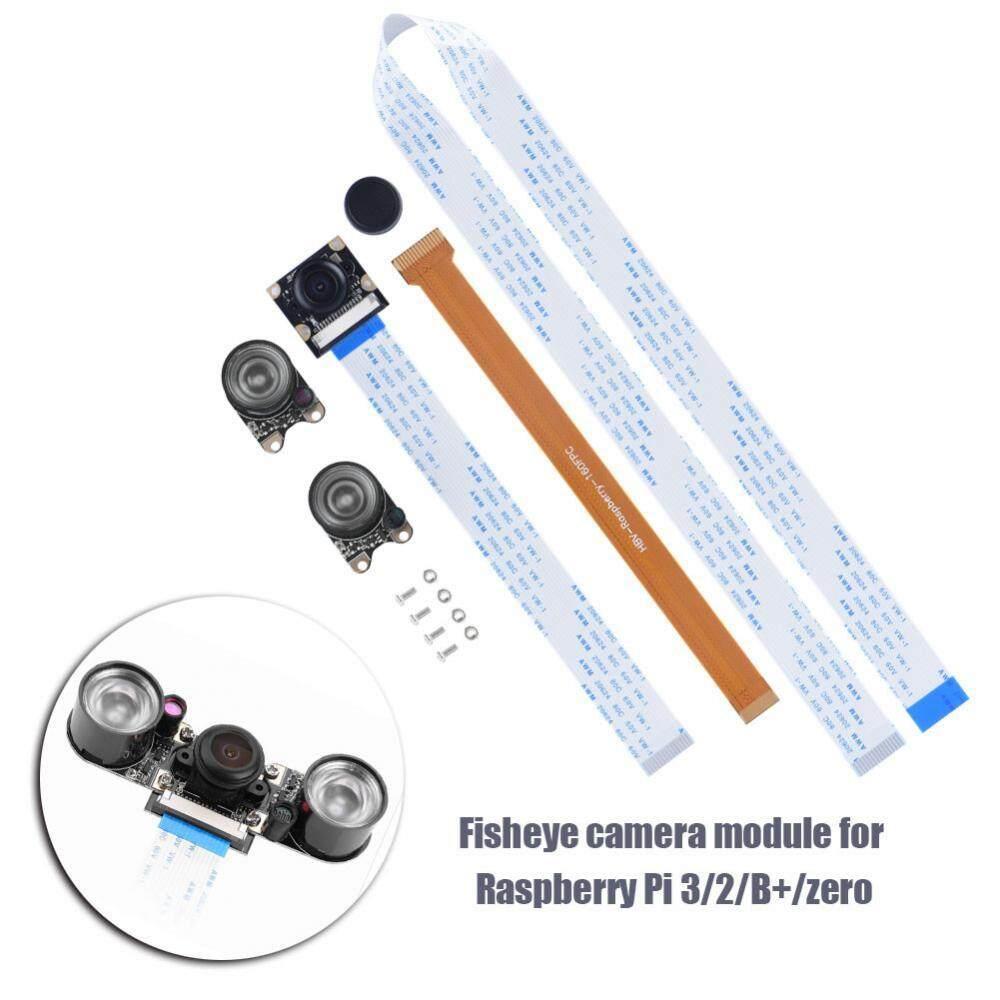 5MP Wide Angle Fisheye Camera Module Lens w/ Fill Light for Raspberry Pi  2/3/B+/Zero - intl Singapore