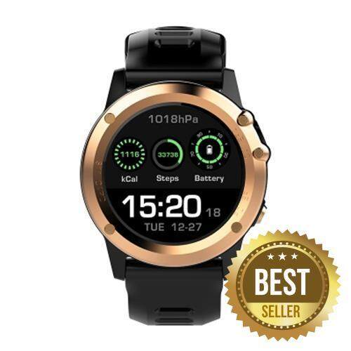 MICROWEAR H1 3G SMARTWATCH PHONE 1.39 INCH ANDROID 4.4 MTK6572 DUAL CORE 1.2GHZ 4GB ROM IP68 WATERPROOF 2.0MP CAMERA PEDOMETER (GOLDEN)