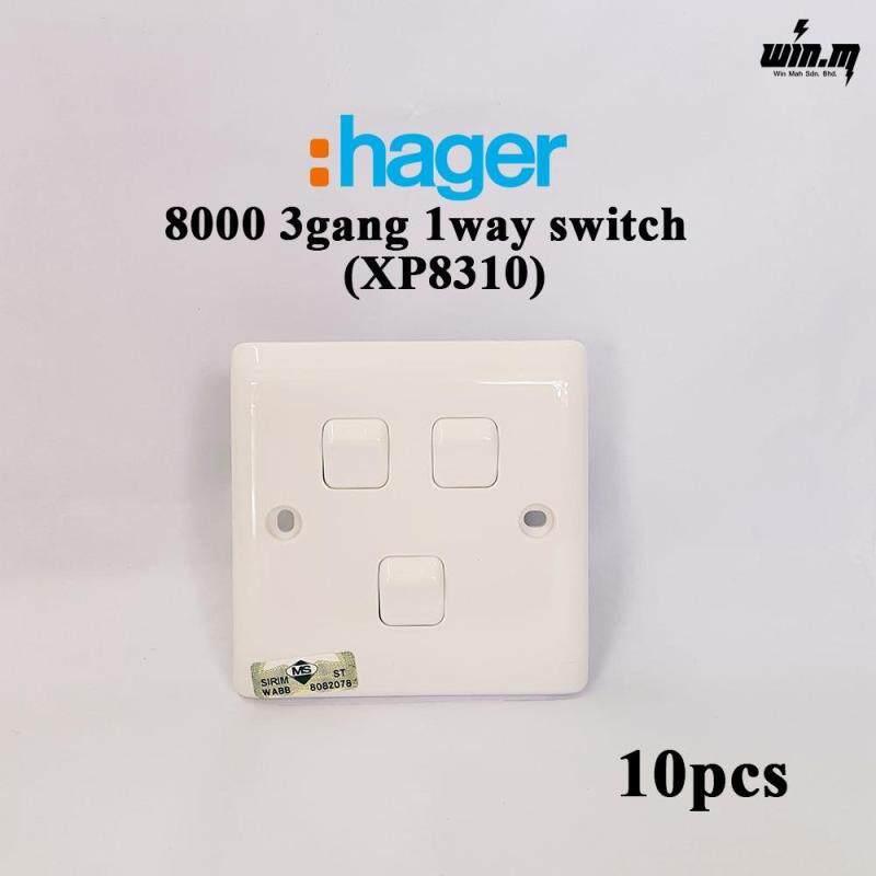 (10PCS) Hager 8000 3Gang 1Way switch XP8310