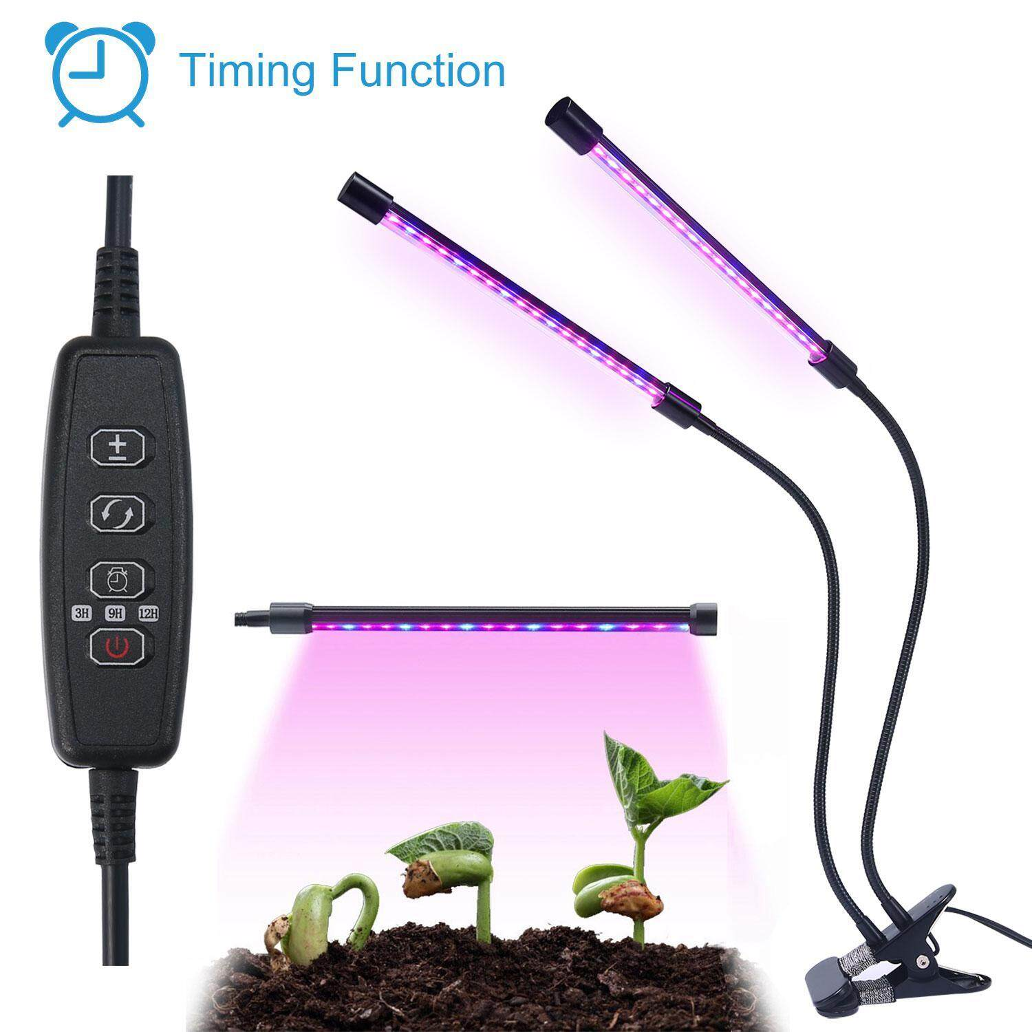 HOSdog Timing Function Dual Head Grow Light, 36 LEDs Grow Lamp Bulb, 360° Flexible, 3/6/12H Timer, Indoor Plants Hydroponics Greenhouse Gardening Plant - intl
