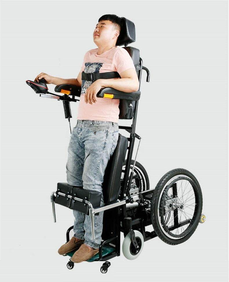 Taihe TH501 Special Wheelchair