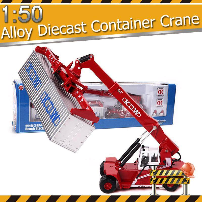 Sale 1 50 Alloy Die Casting Truck Container Front Crane 198X115X63Mm Red Intl Online China