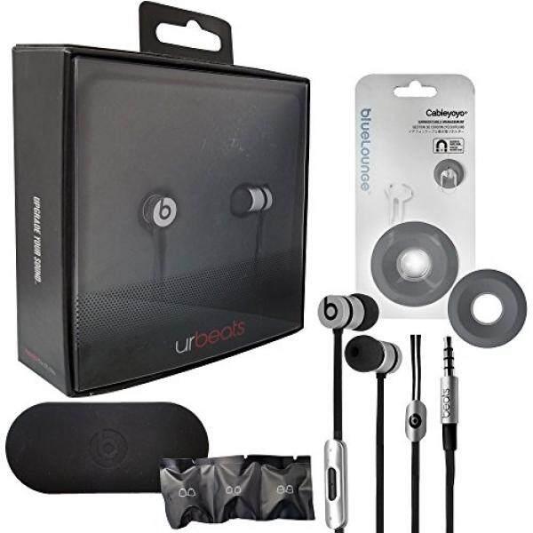 URBEATS 2 Berkabel Dalam-Telinga Headphone-Dibangun Di-Dalam Mikrofon-untuk Apple IOS W/Tambahan Telinga Gel & Bluelounge Headset winder (Eceran Pengemasan) (Ruang Abu-abu)-Internasional