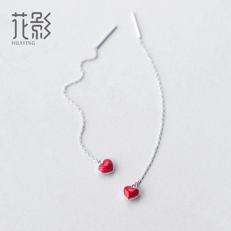 Hua Ying Designer Baru Merah Cinta S925 Jamur Putih Model Wanita Sastra Manis Merah Jatuh Grapefruit