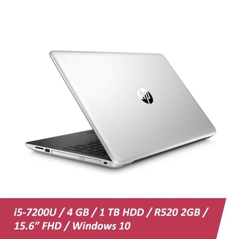 HP 15-bs642TX  Core i5  4GB  1TB  AMD 520 2GB  15.6 - Silver Malaysia