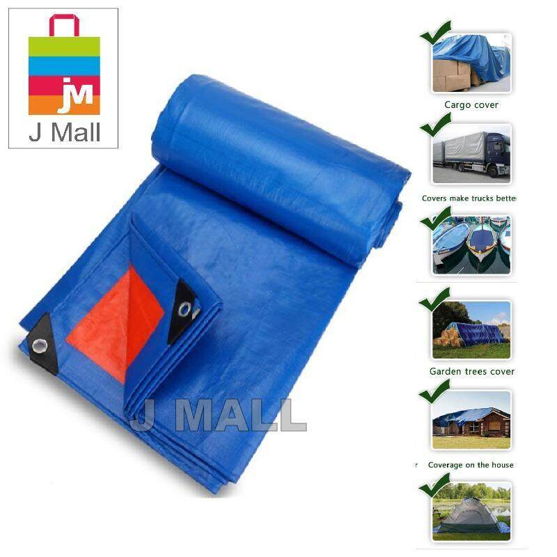 CHEONGJU 8 X 10 Waterproof Ready Made Tarpaulin Sheet Canvas