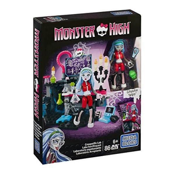 Mega Construx Monster High Ghoulias Potion Lab Playset - intl