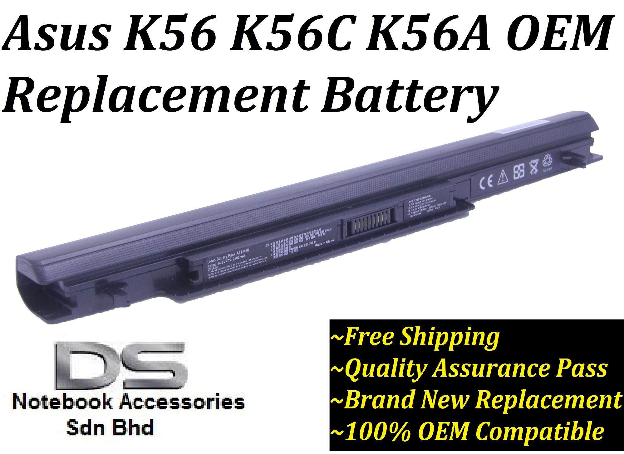 Asus K56 For S550C Laptop Battery