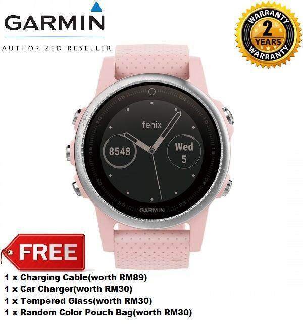 Garmin Fenix 5S Sapphire Pink Meringue(Garmin Malaysia Warranty) + FREE GIFTS