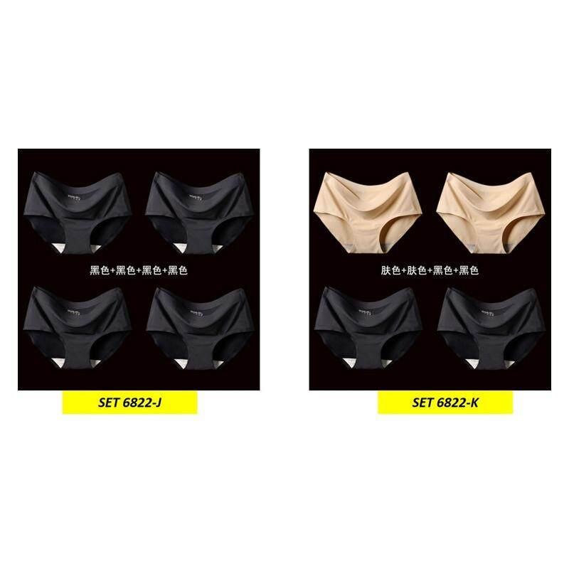 (Pre Order ETA 14/2) JYS Fashion Women Ice Silk Lace Seamless Panties Collection 212-6822-J (Black)