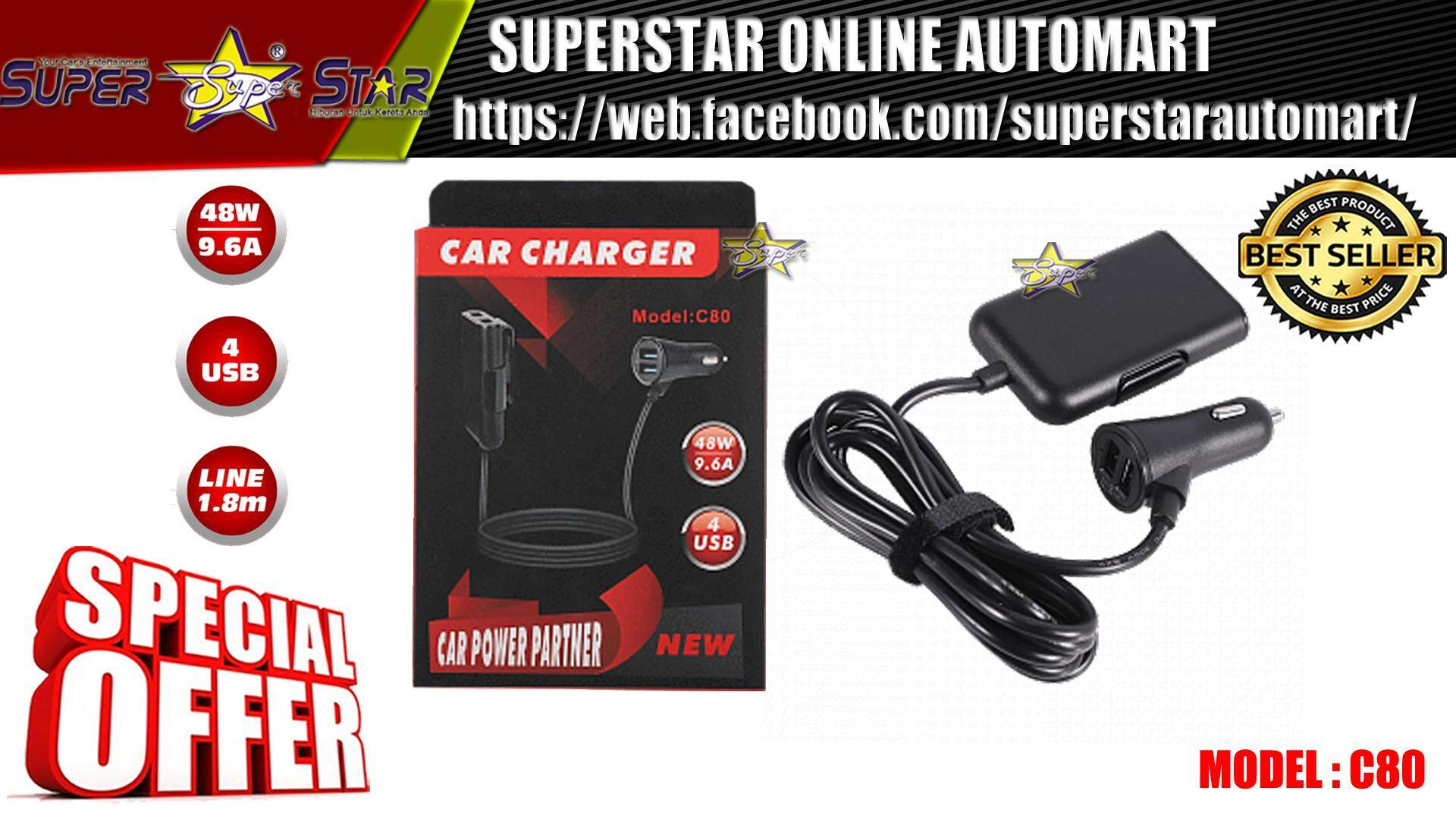 C80 Smart USB Power Adapter 4USB Car Charger