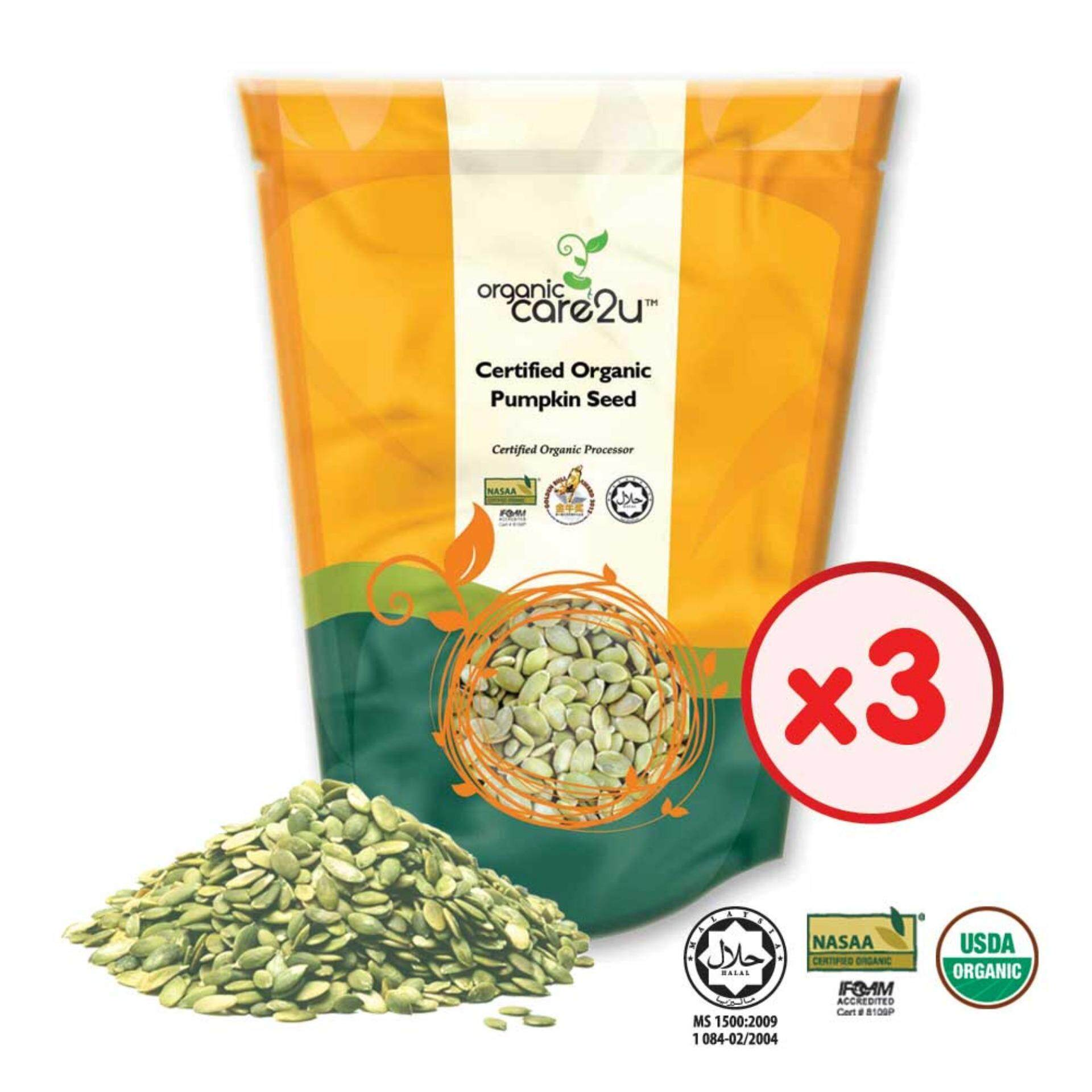 Organic Care2u Organic Pumpkin Seed (180g) - [Bundle of 3]