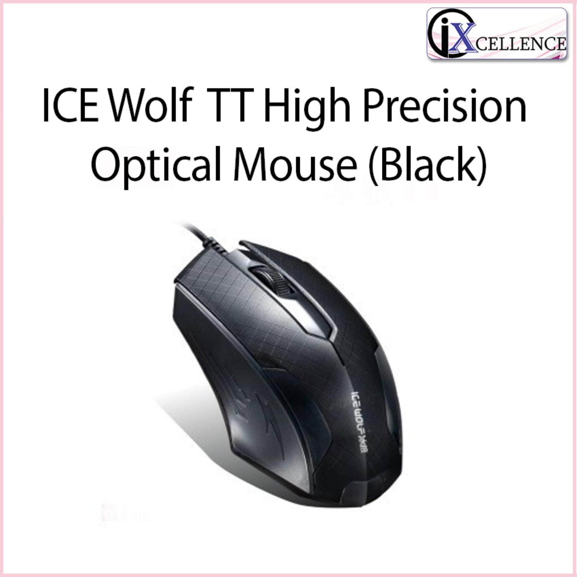 [IX] ICE Wolf TT High Precision Optical Wired Mouse (Black)
