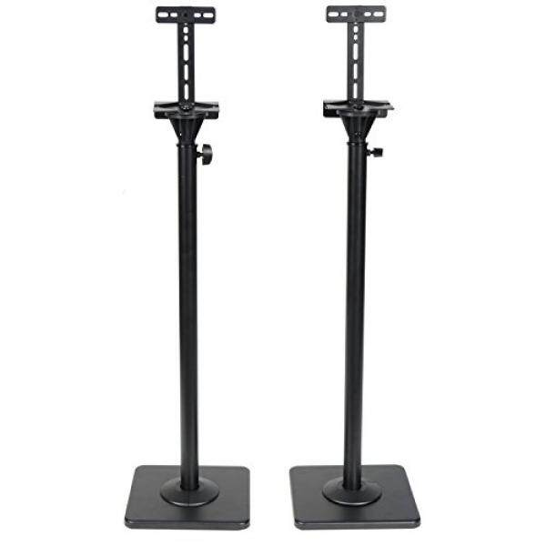 VideoSecu One Pair Height Adjustable Speaker Stands Mounts Heavy Duty Floor Stands Surround Sound Satellite Small Bookshelf Speakers Stand MS08B DA8 - intl