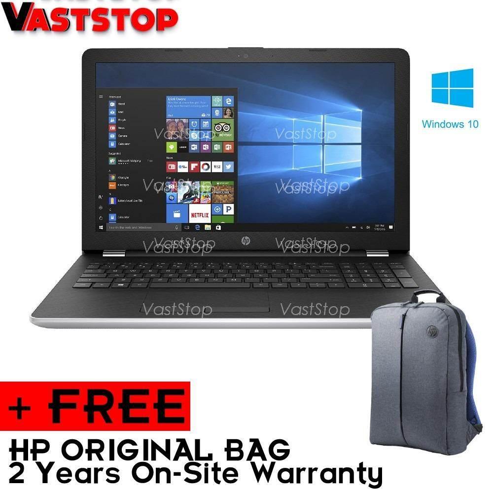HP Laptop 15-bs642TX (i5-7200U/4GB D4/1TB/AMD 520 2GB/15.6˝FHD/W10) Silver Malaysia