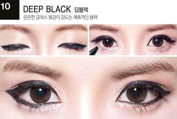 [Secret Key] Twinkle Waterproof Gel Pencil Liner Deep Black