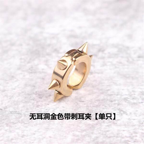 Jepang dan Korea Selatan Baja Titanium Magnet Anting Tanpa Telinga Piercings Wanita Laki-laki Magnet Tunggal Batu Anting-Anting kepribadian Anting-Anting Hadiah Pasangan Hadiah Pacar Perak Gantungan Bintang Berujung Enam (Berduri Emas) -Internasional