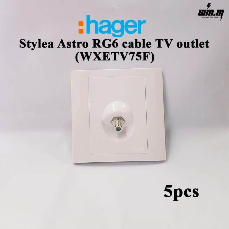 (5PCS) Hager Stylea Astro RG6 cable TV WXETV75F