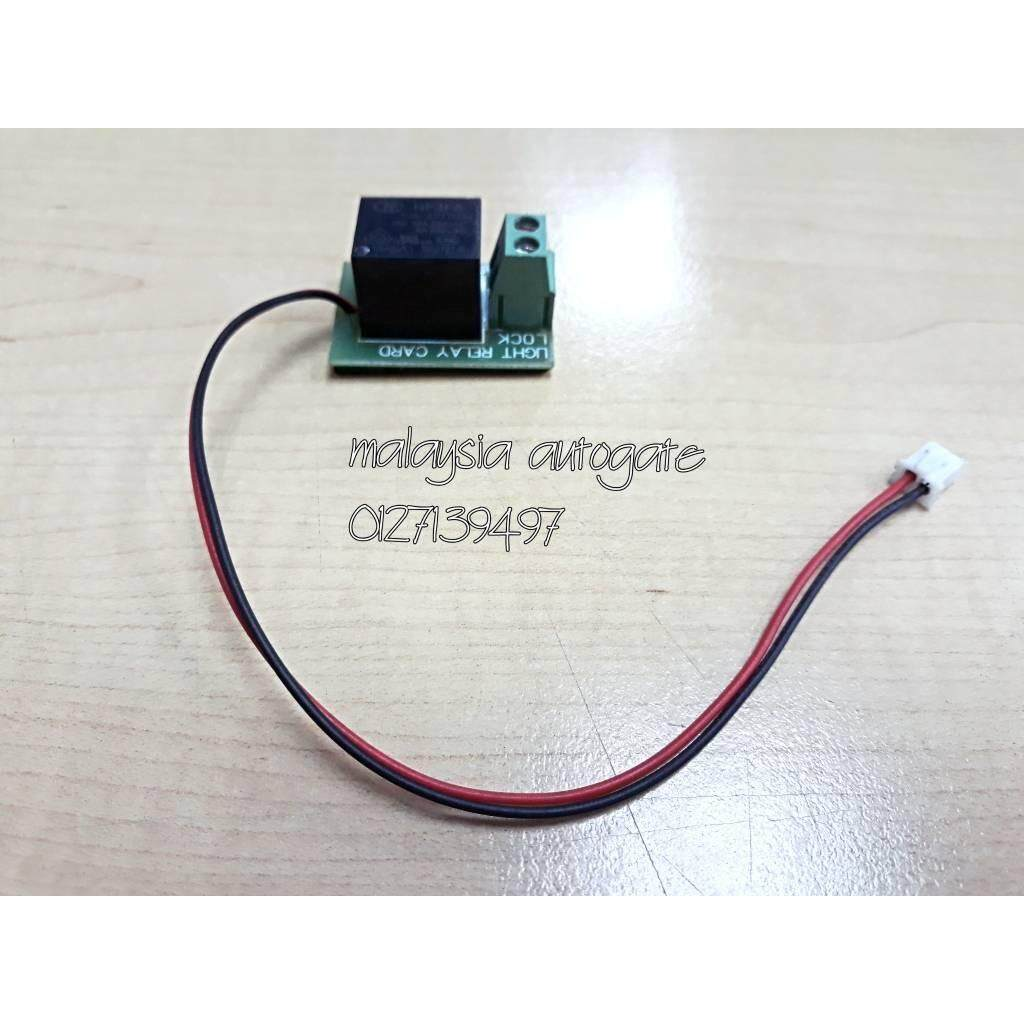 Cek Harga F9 Autogate Swing Control Board Pcb 12v Terbaru 4ch Remote Circuit Transmitter Receives Antenna Toys Pillar Light Relay