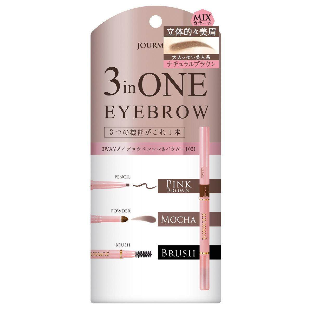 JOURMOE 3 in One Eyebrow 01 (Beige & Yellow Brown) - intl Philippines