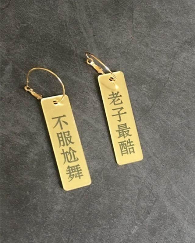 Harajuku Jalanan Klub Malam Di Di Anting-Anting Berlebihan Karakter Lao Tzu Paling Keren Disobedient Menari Anting-Anting Anting-Anting Wanita (Gold -Tidak Taat Menari) -Internasional