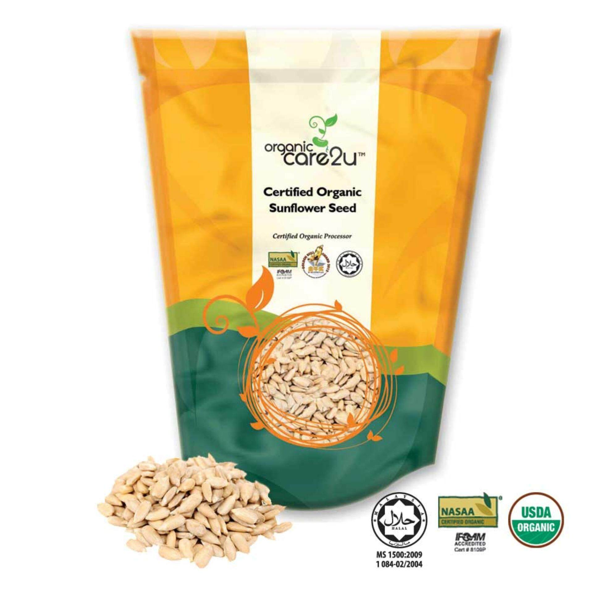 Organic Care2u Organic Sunflower Seed (200g)