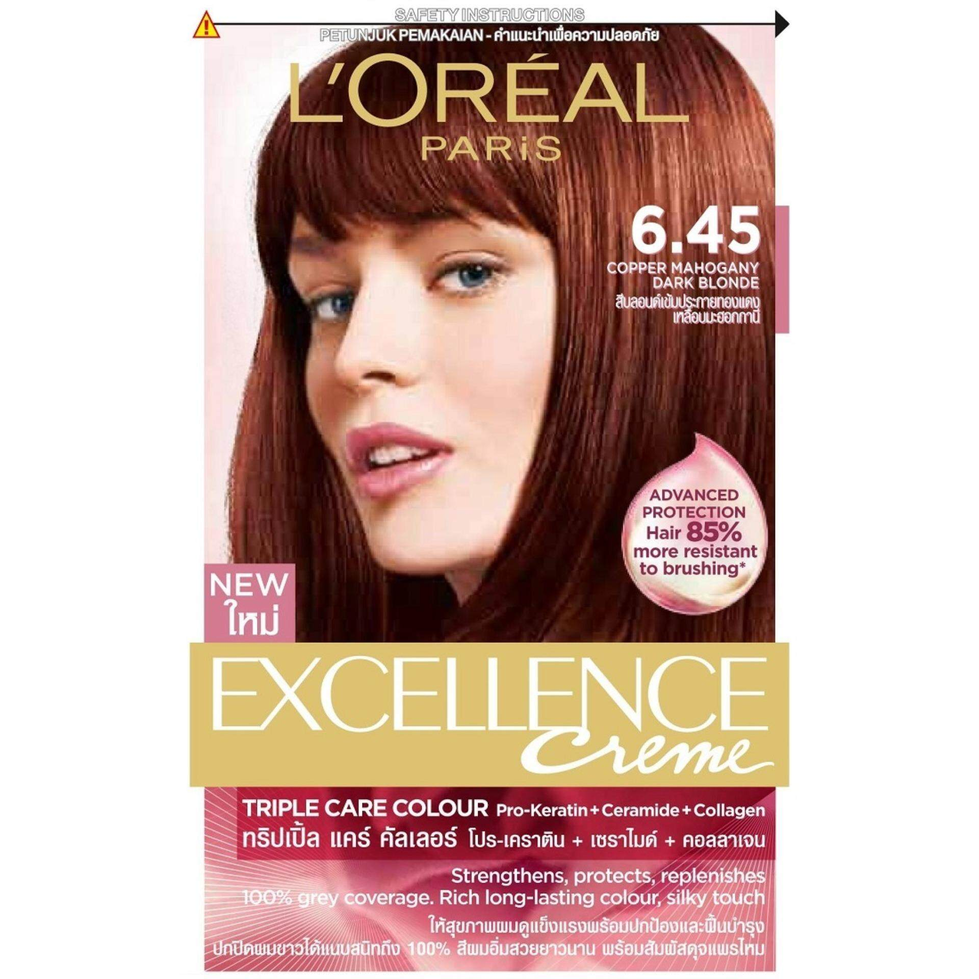 Loreal paris hair care hair coloring price in malaysia best l loreal paris excellence creme 645 light auburn geenschuldenfo Image collections