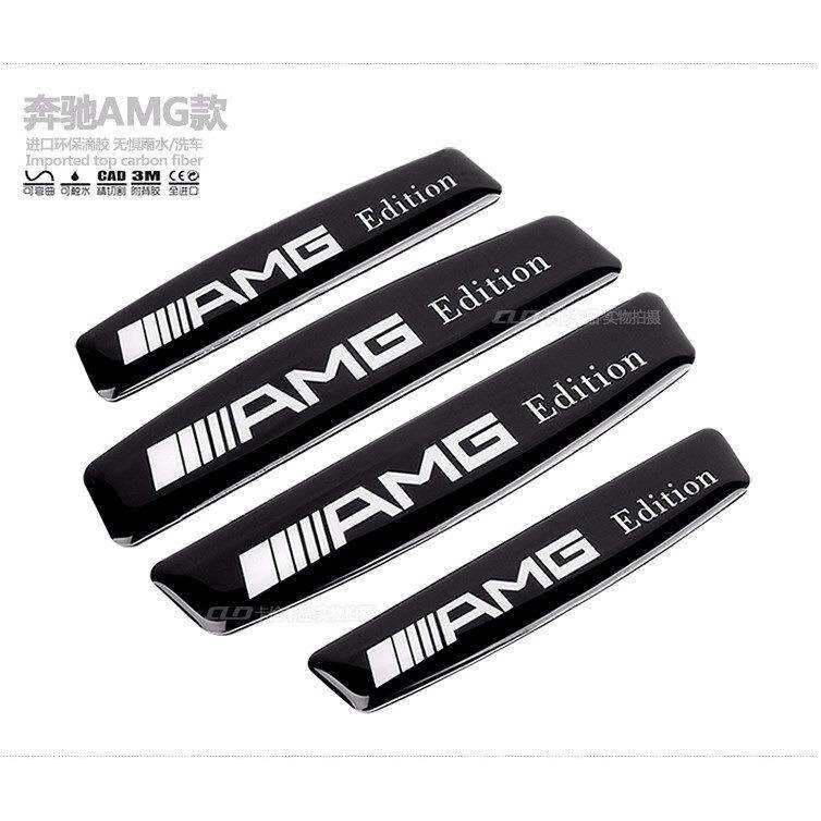 4pcs/set Door Side Edge Protection Guards Stickers For Merced Benz W203 W210 W211 Amg W204 Cls Clk Cla Slk A200 A180 A260 - Intl By Xrq Auto Parts Store.