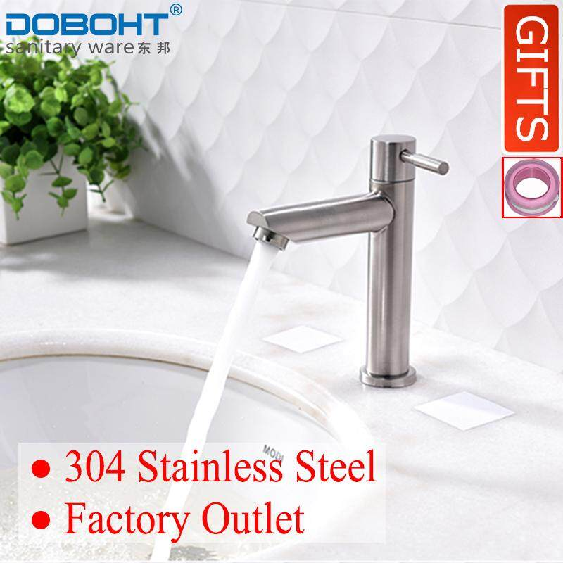 Doboht Anti Oil Pollution Nickle 304 Stainless Steel Bathroom Sink Basin Single Lever Cold Basin Bib Tap Faucet Nickle Intl Coupon